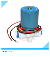 "Free shipping, Plastic solenoid valve,12VDC for drink water, 6.35mm(1/4"") Quick plug connect,(China (Mainland))"