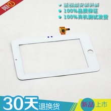 Free shipping new russia WGJ50056 V1 f outside touch screen capacitive screen handwriting screen
