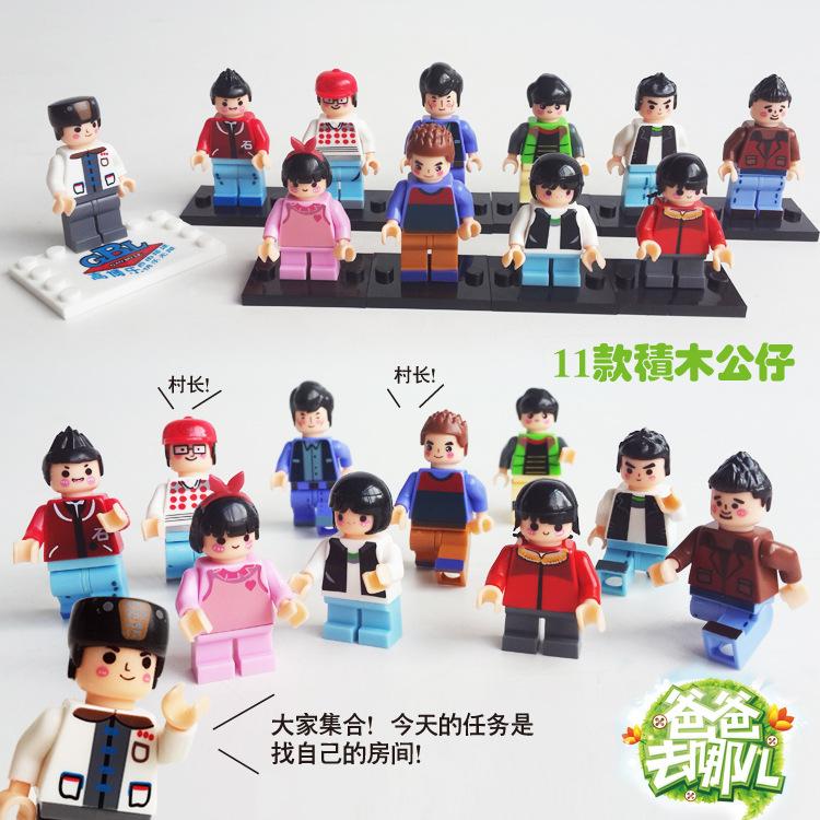 DHL OR EMS Free shipping KY 98010 440pcs/lot angel kimi Building Blocks Minifigures Bricks Mini Figure Toys(China (Mainland))