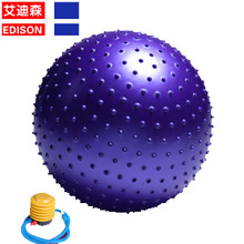 ball weight promotion