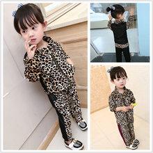 children clothing fashion patch leopard cardigan zipper girls clothing sets kids casual boys sport sets 2pcs suits set(China (Mainland))
