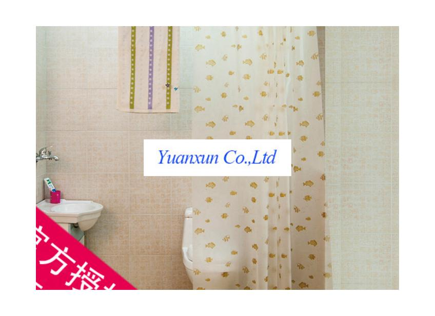 Online Get Cheap Split Shower Curtain Aliexpress