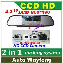 wholesale car mirror monitor