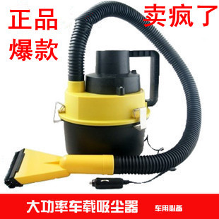Mini portable high power wet and dry car vacuum cleaner car vacuum cleaner car vacuum cleaner High quality dust catcher cleaner(China (Mainland))