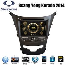 7″ Car DVD GPS Player For Ssang Yong 2014 Korando Actyon Indash Multimedia Navigation Stereo BT Ipod Stereo Steerwheel Control