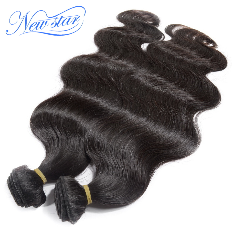 brazilian VIRGIN remy human hair extensions machine weft body wave  2pcs/lot DHL free shipping 14