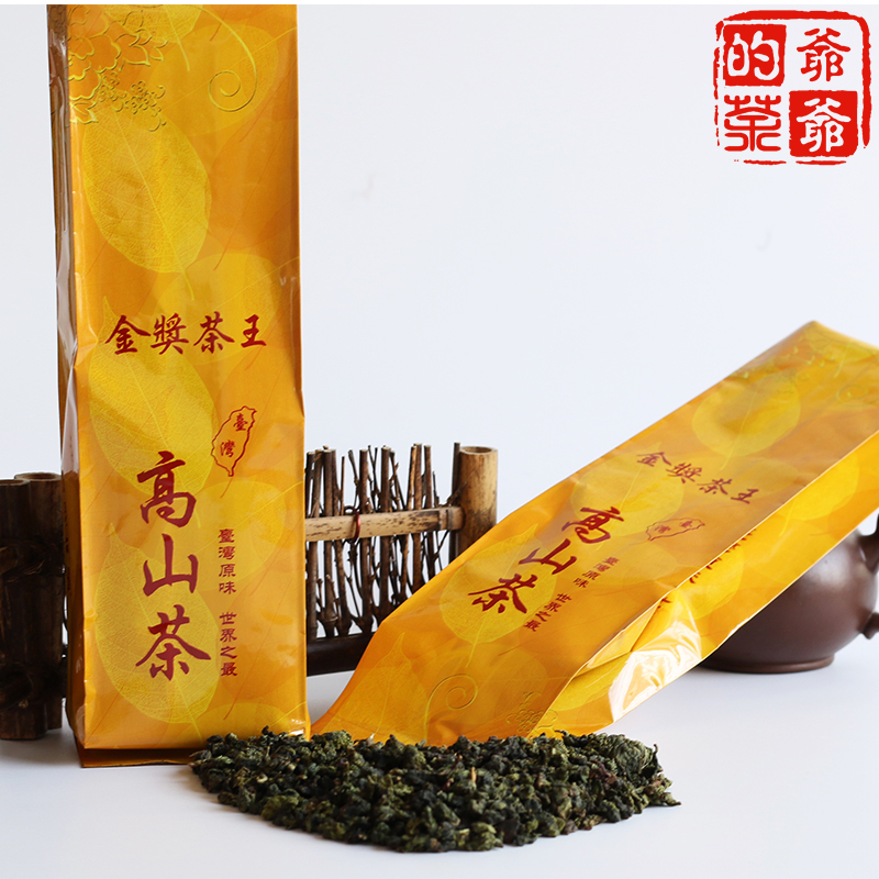 Top grade  Dayuling oolong tea  250g Taiwan high mountains Oolong Tea  2015 spring green tea health care products  Secret Gift<br><br>Aliexpress