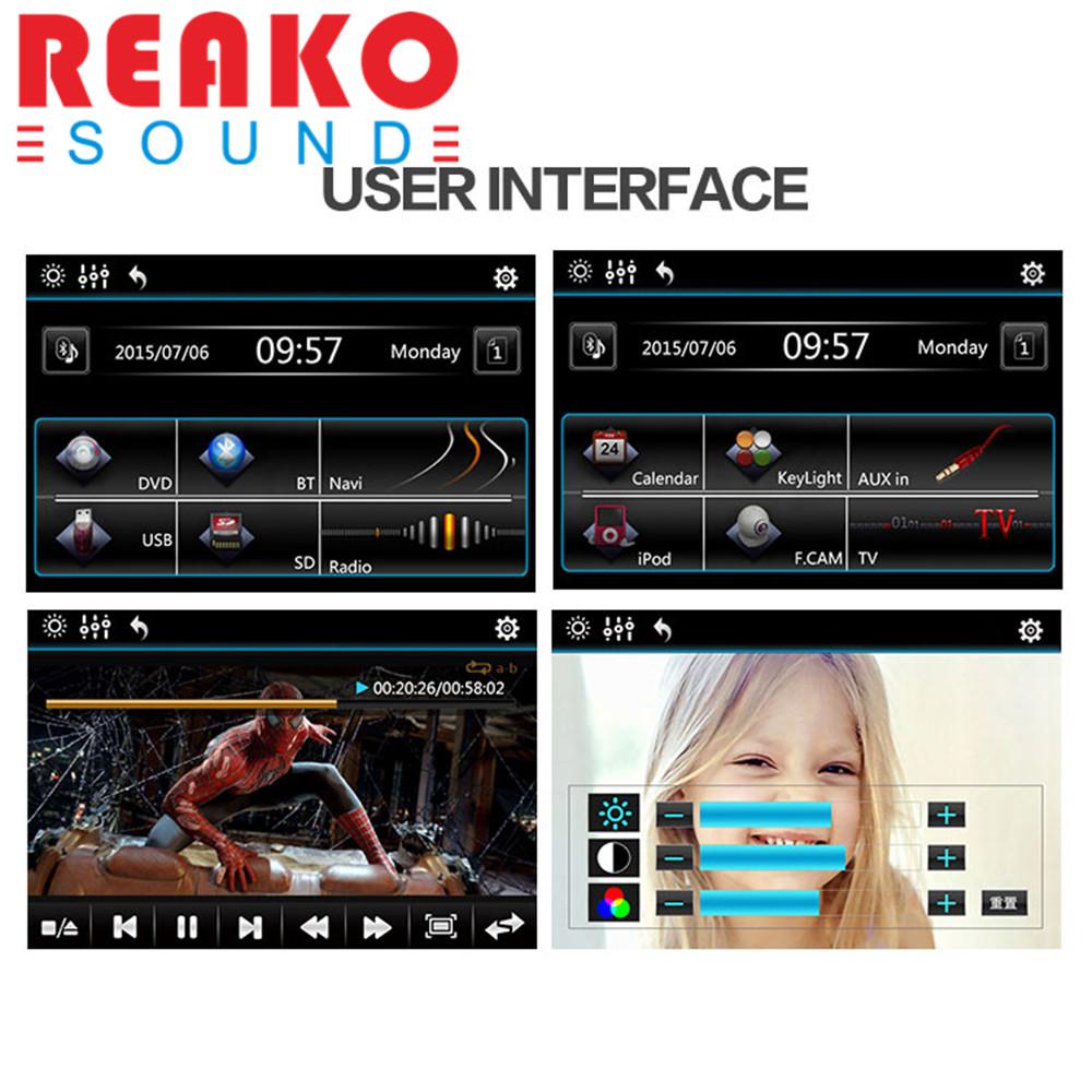 REAKOSOUND 6201A 6.2 Inch 6201A Audio DVD SB / SD Bluetooth 2-Din Car CD Player + 1/3 Inch Color CMOS Camera