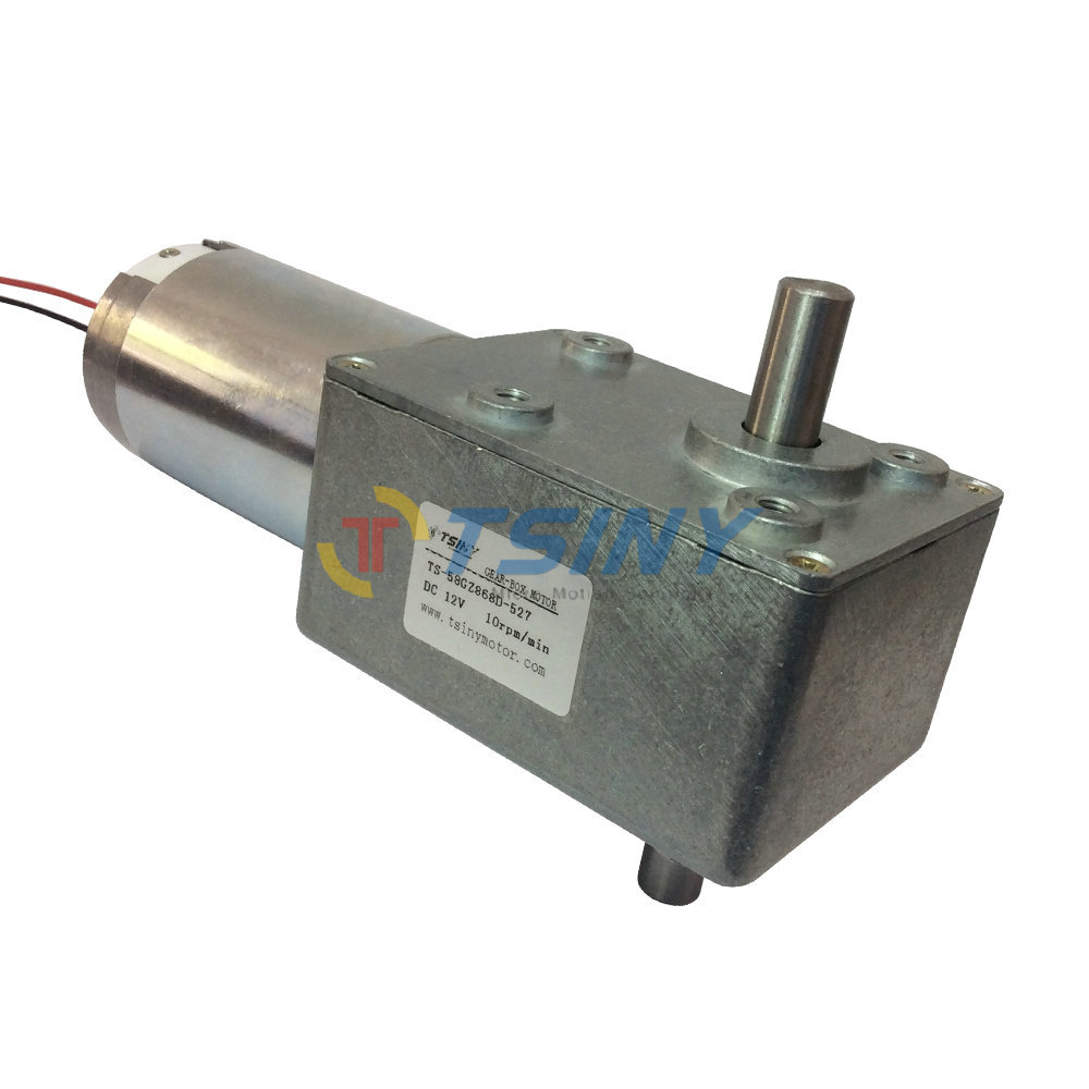 Dc12v high torque worm reducer geared motor low speed for High torque high speed dc motor