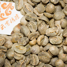 454g China Yunnan Small Arabica AA Green Coffee Beans Sugar Free Raw Coffee Beans Yun Nan