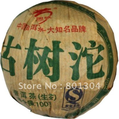 Чай Пуэр 2007 Old Tree Tuo Cha Pu-erh Raw Tea Health Tea 100g 2007 Tuo Cha 100g Pu'erh чай пуэр chinese chadao 2008 100g tuo cha