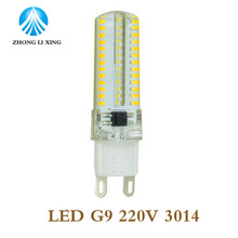 Buy corn bulb 48/58/64/72/104/120/152ed 3014SMD LED G9 LED lamp 220-240V Replace 100W halogen lamp 360 Beam Angle LED Bulb lamp for $1.37 in AliExpress store