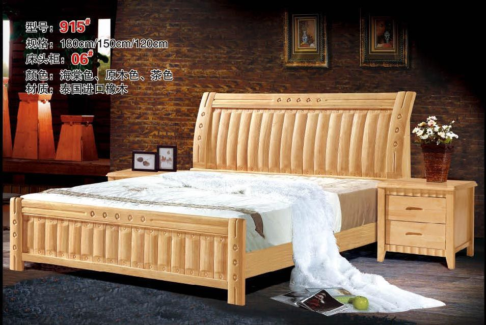 high quality bed Oak Bedroom furniture bed factory price Oak bed 13(China (Mainland))