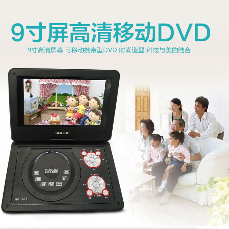 Jin Zhengquanxin 9 inch portable DVD player small TV speaker Gao Qingping 906 singing machine wholesale<br><br>Aliexpress