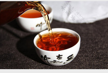 Tea Cooked Pu er Super Yunnan Menghai Seven Cake Price Ration Mail Bags h391