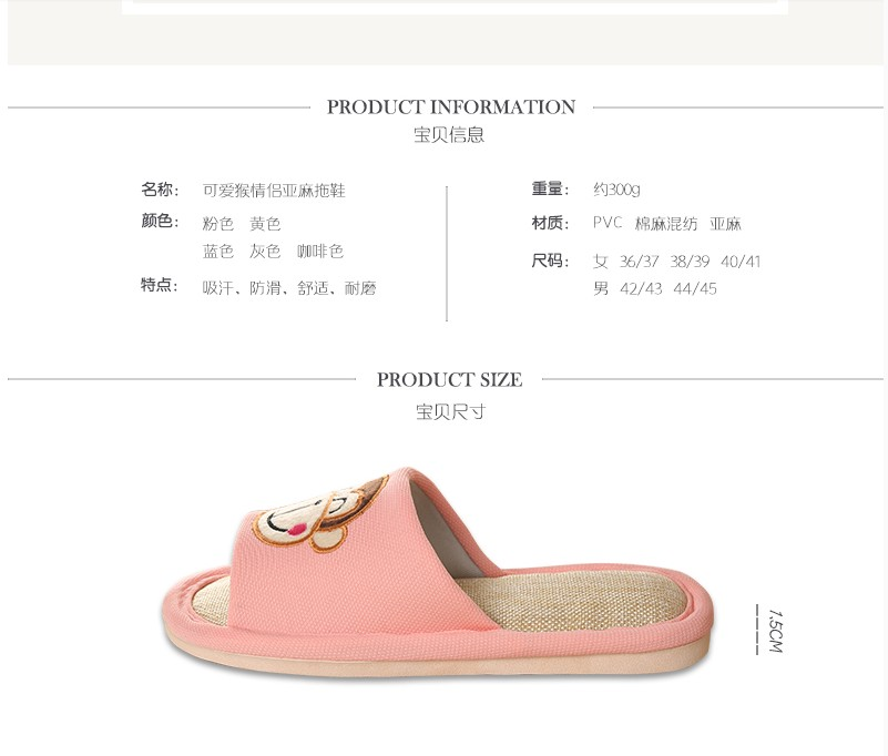 Pink Colour Hemp Free Shipping Slipper Shoes Birthday gift Girl Lady Woman Child Lover House Indoor Outdoor Home With Heel New(China (Mainland))