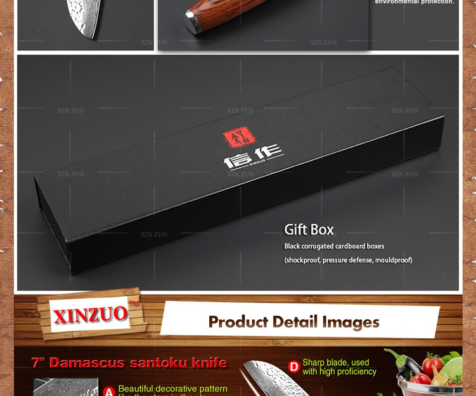 """Buy XINUZO 73 layers 7"""" santoku knife Japan Damascus steel kitchen knife japanese chef knife with Color wood handle free shipping cheap"""