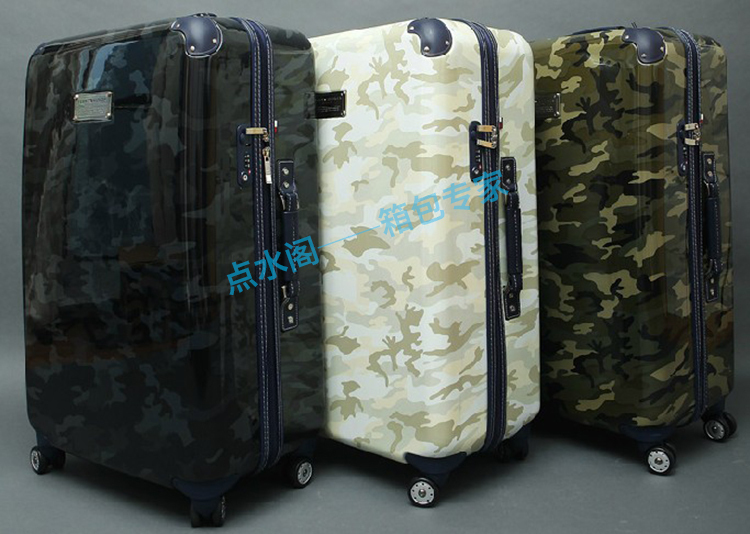 ABS PC trolley luggage suitcase caster 20 24 28 inches Camouflage luggage(China (Mainland))