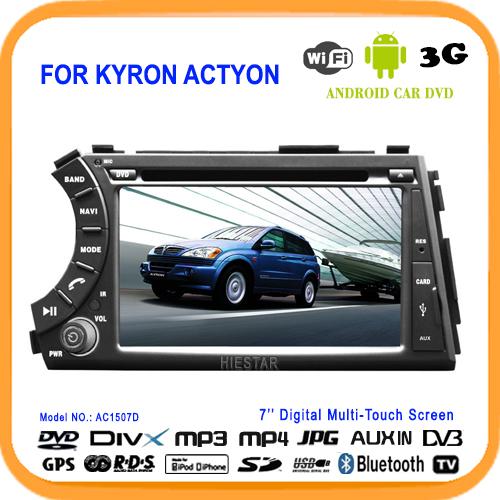 Car DVD GPS Player Android 5.1 1024*600 Multi-Touch 7''Screen FOR SSANGYONG Kyron Actyon 2005 Tradie Korando Micro Actyon 2015(Hong Kong)