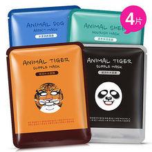 1PCS Moisturizing Oil-control FACIAL MASK Funny Animal Character Mask Sheet  Korean Style Cute Cosmetic Mask