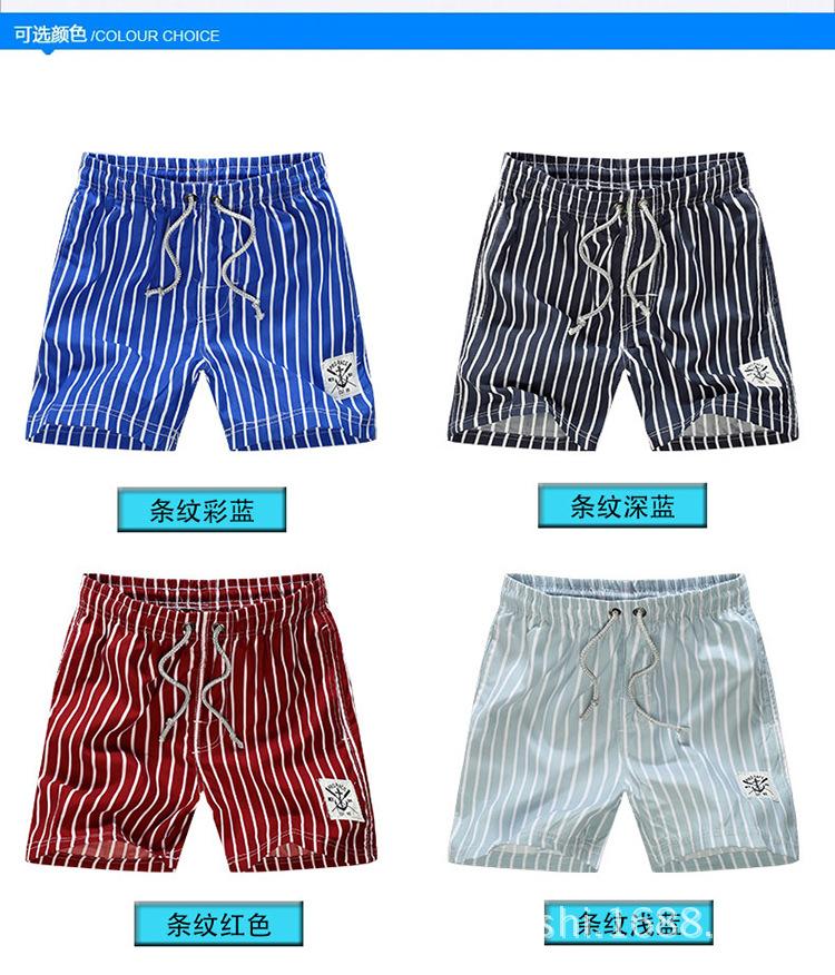 popular basketball shorts design buy cheap basketball