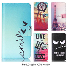 Buy Flip Cover Phone Cases coque LG Spirit C70 H440N Phone Cover LG Spirit 4G LTE H420 H440 4.7 inch phone bags Cover Fundas for $3.49 in AliExpress store