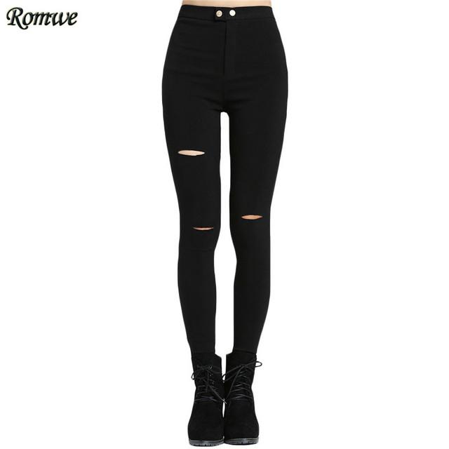 Romwe мода марка горячая распродажа новое поступление брюки женские свободного покроя ...