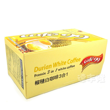 Malaysia ipoh 99 old street game 3 in 1 instant durian ze yi bao white coffee