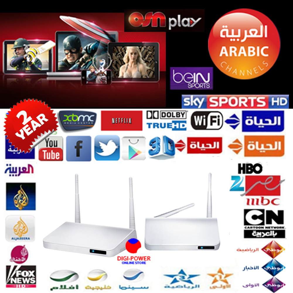 PowerTV Arabic IPTV TV BOX all latest movies Two Years Free watch, the BEST HD CHANNEL SERVICE/Kodi xbmc BETTER THAN minix MXQ(China (Mainland))