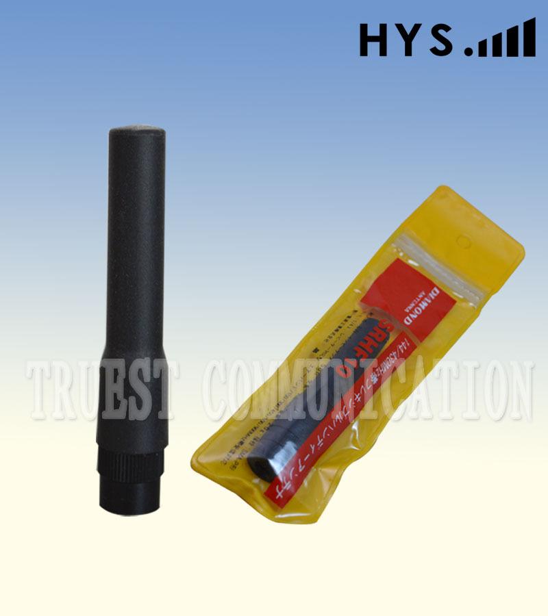 10pcs Free shipping VHF&UHF Dual Band Ham Two Way Radio Antenna HYS-VU-F10(China (Mainland))