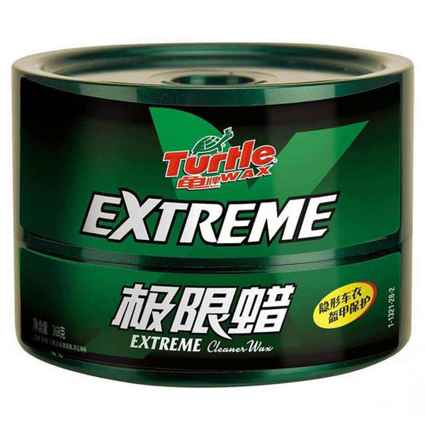 Perfect Turtle brand Car wax polish,Extreme cleaner Wax,High quality Car polish wax paste,QC026,Paint care,car care,car styling(China (Mainland))