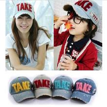 child baseball cap promotion