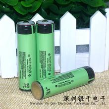 3 pcs.2016 new 100% original 18650 3400mAh 3.7V NCR18650B lithium-ion Rechargebale battery PCB protected Panasonic free shipping