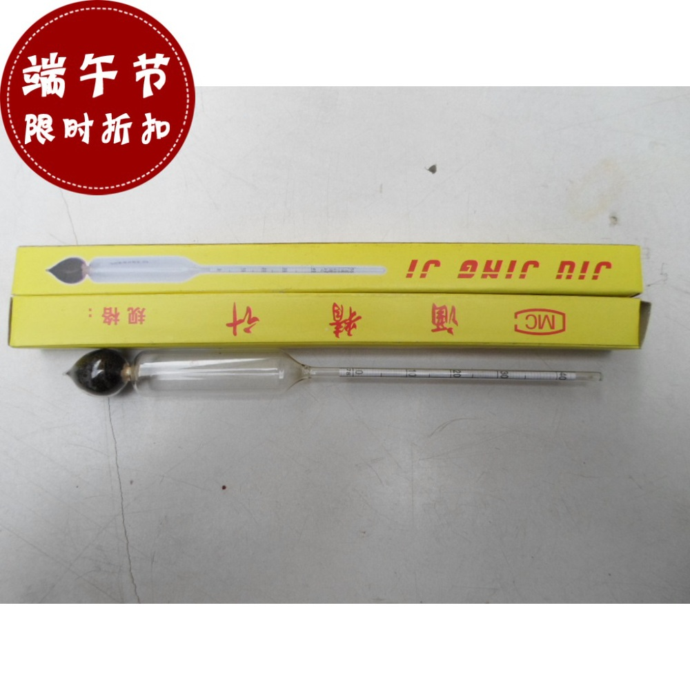 Transparent glass hydrometer alcohol industrial alcohol meter measuring meter density counts were selling other instrumentation(China (Mainland))