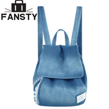 women backpacks female jeans lace shoulder retro sport bag denim satchel women's bag canvas school bag mochila feminina rucksack(China (Mainland))