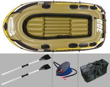 2 adult+1 child 252*125*40cm fishing boat  inflatable boat,kayak, alumnium or plastic oars, pump, 2 seat cushions,repair patch(China (Mainland))