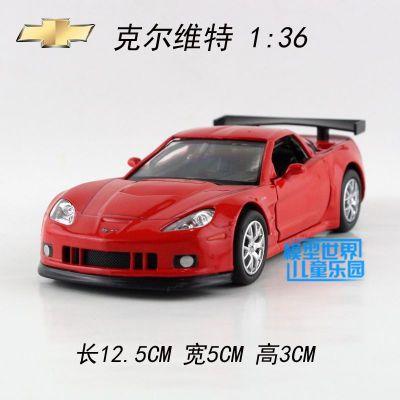 1:36 1pc 12.5 cm Chevrolet corvette limousine Classic car vehicle alloy car model home decoration children toy Gift(China (Mainland))