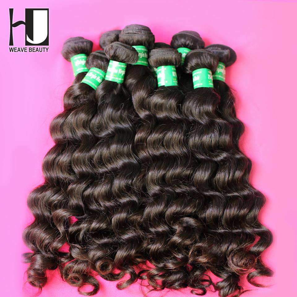 HJ Weave Beauty Brazilian Virgin Hair Loose Curly 3 Bundles Wavy Human Hair Weave Bundles Natural Wave Grade 6A Free Shipping(China (Mainland))