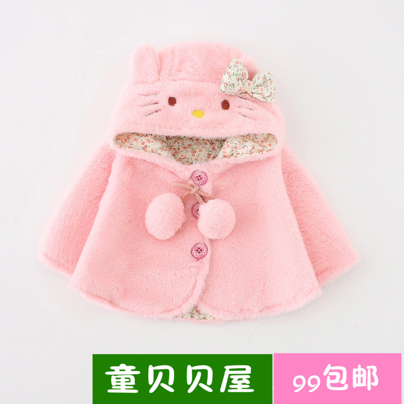 0-1 - 2 - 3 outerwear thickening of small cape cloak doll clothing cardigan baby outerwear clothing<br><br>Aliexpress