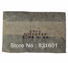 250g 13 years old health drink pu erh puerh tea