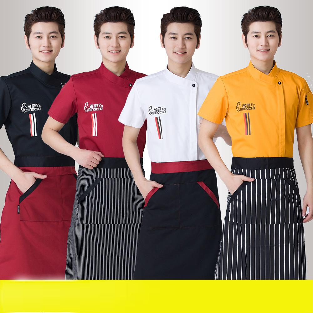 Free shipping 2016 summer short sleeve waiter uniform men and women chefs wear western hotel black chef coats fast food workwear(China (Mainland))