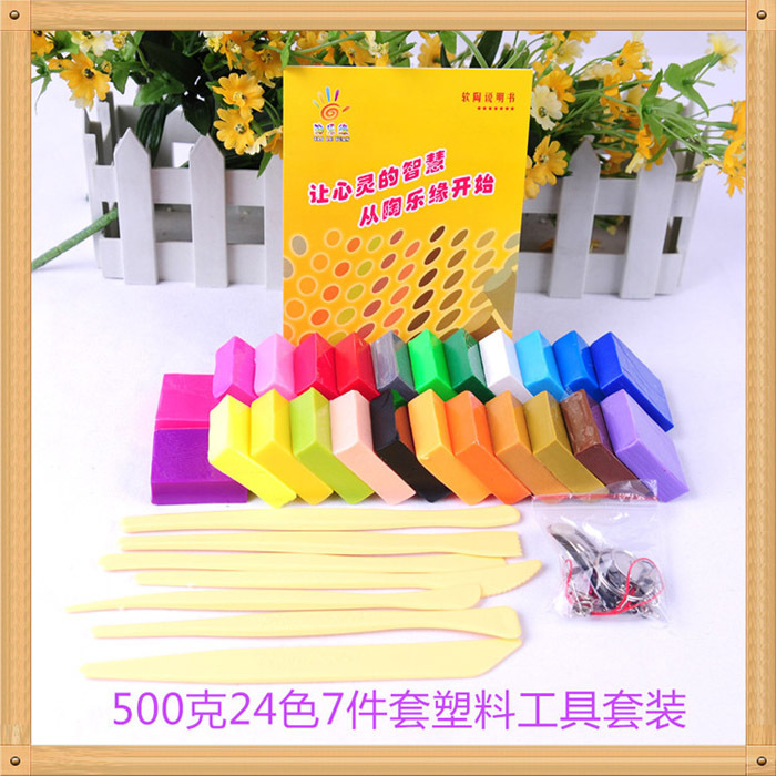 2015 New Arrival Polymer Clay 24 Colors 500g Authentic Green Clay Mud Pottery Clay Craft Materials Send Accessories Polymer Clay(China (Mainland))