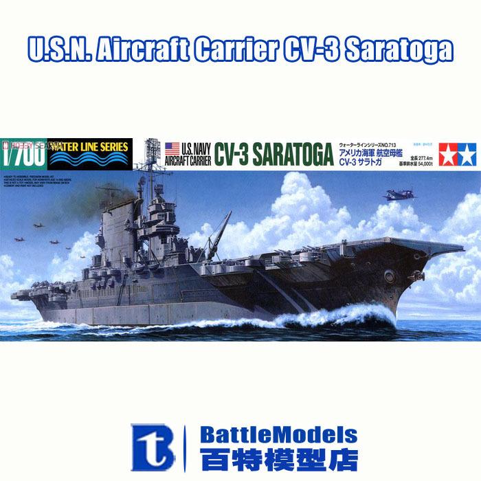 TAMIYA MODEL 1/700 SCALE military models #31713 U.S.N. Aircraft Carrier CV-3 Saratoga plastic model kit(China (Mainland))