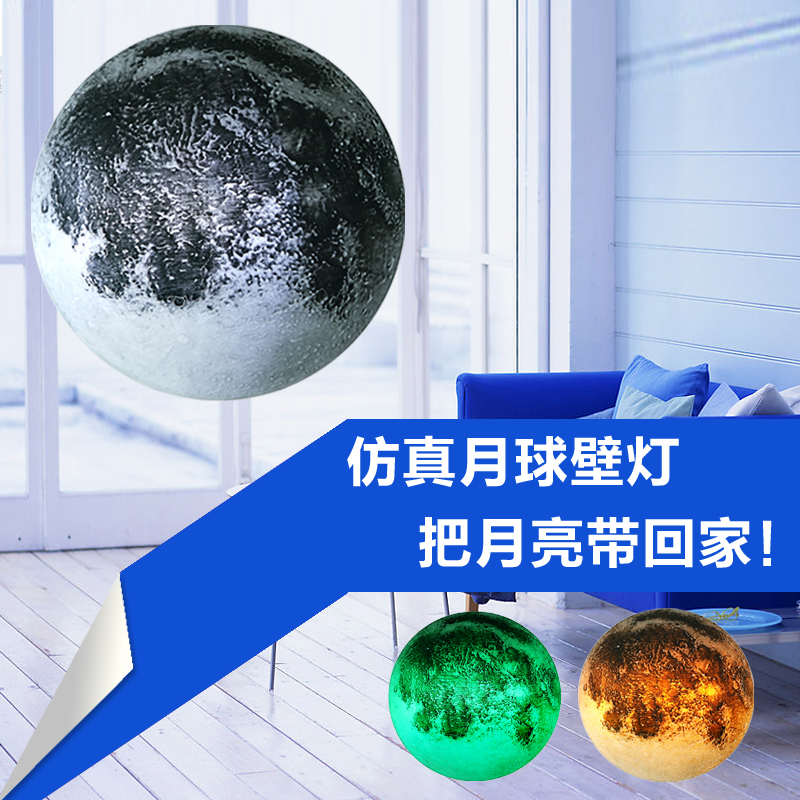 Second generation large remote control moon light moon light decoration night light wall night - Remote control night light ...