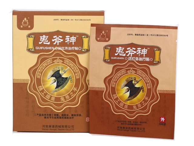 Massage shaolin acupuncture plasters Far IR joint pain relief patch shoulder Pain Reliever 40pcs/lot Arthritis Strains pain(China (Mainland))