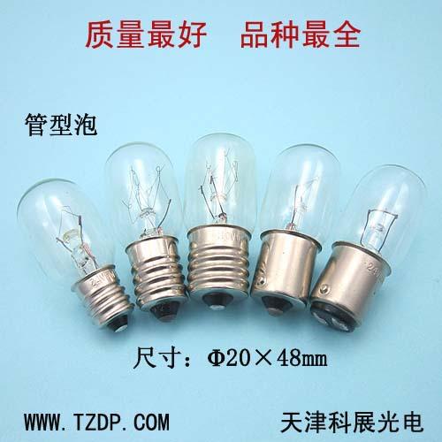 indicator bulbs miniature bulbs BA15s BA15d E12 E14 E17 6V15W 12V10W 24V5W 30V10W 36V15W 48V8W 60V8W 110V10W 220V10W 220V15W(China (Mainland))