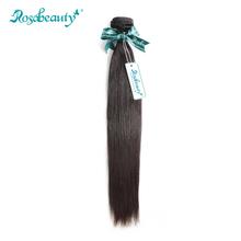 "Rosabeauty 1 Piece Peruvian Virgin Hair Weaving Straight Human Hair Weft Bundles 8""- 28"" Free Shipping(China (Mainland))"