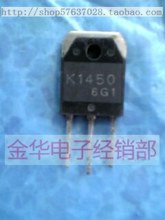 K1450 2SK1450 imported disassemble parts, quality wrap, Sanyo brand