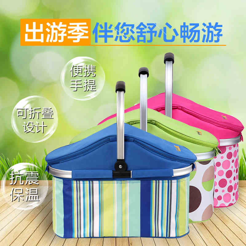 2layers large Outdoor Picnic Thermal cooling basket Insulated cooler bag Waterproof foldable ice bag(China (Mainland))