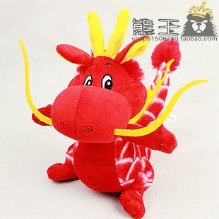 Accessories plush toy doll chinese dragon baby mascot(China (Mainland))